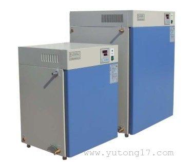 隔水式培养箱GHP-9080