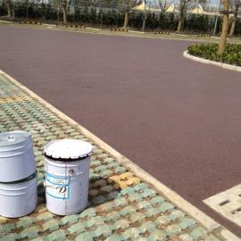 拜石彩色透水混凝土/彩色��g透水地坪 材料�S家
