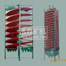 5LL600实验型螺旋溜槽 直销玻璃钢螺旋溜槽 精选工艺