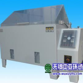 盐雾fu蚀试验箱|盐雾试验机|fu蚀试验箱