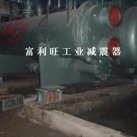 离心机减震器 大型冷水机组减震器 空调机组减震器