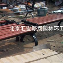 公园座椅-公园座椅厂家