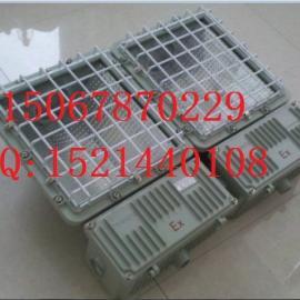 佳木BAT52-L250铸铝防爆泛光灯