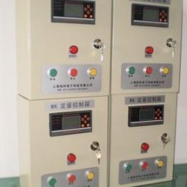 流量控制设备