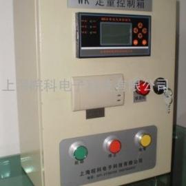 搅拌机加水控制器