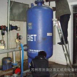压力膨胀罐-稳压膨胀罐-定压膨胀罐-隔膜膨胀罐
