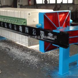 厢式液压压滤机