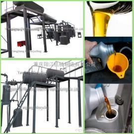 废机油炼油全套系统