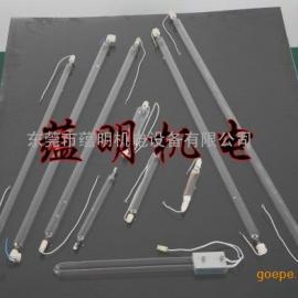 HPA3600/11AB型紫外线灯管