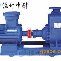CYZ-A型自吸式油泵,自吸油泵,防爆自吸泵