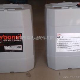 LVO130真空泵润滑油
