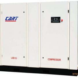 5.5KW空压机-7.5KW空压机-11KW空压机