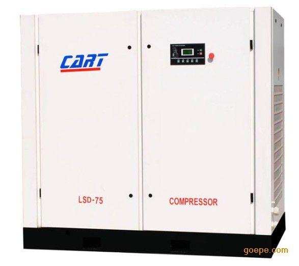 15KW空压机-18.5KW空压机-22KW空压机