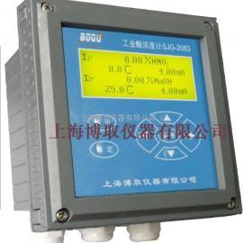 博取盐酸浓度计,在xian酸度计,酸浓度计(中wen在xian),厂家特gong工