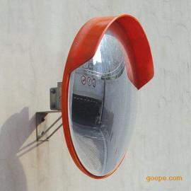安全凸面镜,PC广角镜,进口PC广角镜价格