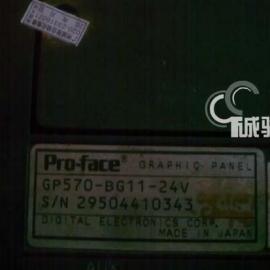 GP2400-TC41-24V触摸屏