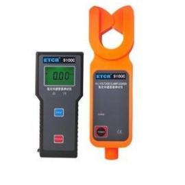 氧化锌避雷器测试仪ETCR9100C