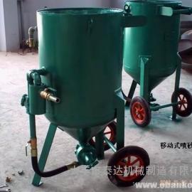路面fangfu喷砂机-管daofangfu移动shi喷砂机