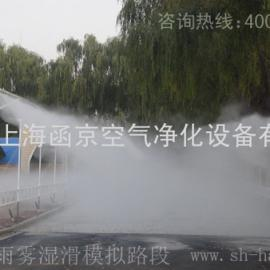喷淋下雨设备