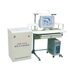 热值测定仪-锅炉醇基燃料油热值化验机