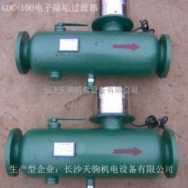 电子除垢过滤器,GDC-I-200电子除垢过滤器厂家价格