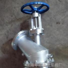 HG5-81-16R-DN100 316下展式保温放料阀