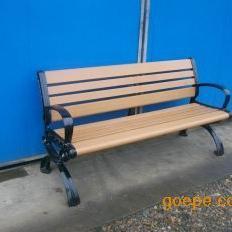 纤维塑胶木,塑胶木公园椅,塑胶木景观座椅,塑胶木垃圾桶厂家
