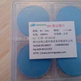 SDI水质测定仪膜片(滤膜 SDI污染指数测定膜片)