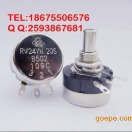 RV24电位器