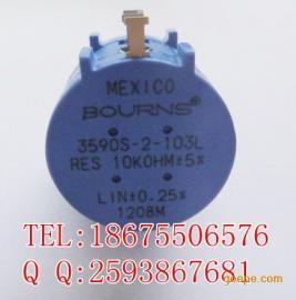 3590电位器