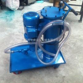 宏南液压供应优质LUC-63精细滤油车
