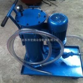 宏南液压供应优质LUC-40精细滤油机 滤油车