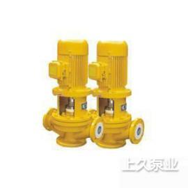GBF型立式衬氟离心泵
