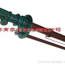 GY50-250熔盐液下泵25方20米熔盐泵
