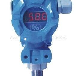 美克斯LDYS-G1R2BA3压力变送器厂家/资料/价格