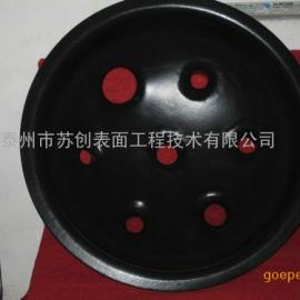 重防腐PFA四氟喷涂