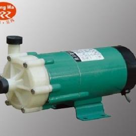 MP塑料微型磁力泵,微型塑料磁力泵,工程塑料磁力泵