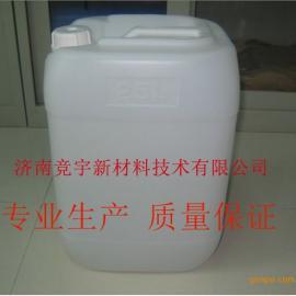 不锈钢酸洗液AG官方下载AG官方下载、酸洗钝化液配方