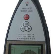 AWA6291实时噪声fenxi仪
