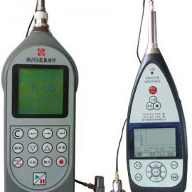 AWA5936型振动计