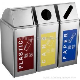 金shu分类垃圾桶
