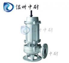 QWP316L不锈钢潜水排污泵