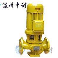 GBL型浓硫酸管道泵,浓硫酸专用泵,耐腐蚀管道泵