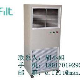 可移动空气自净器供应
