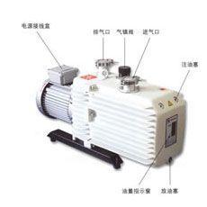 莱宝真空泵|D60C双级旋片泵