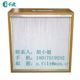 标准高效有隔板大风量空气过滤器(HEPA 150T)