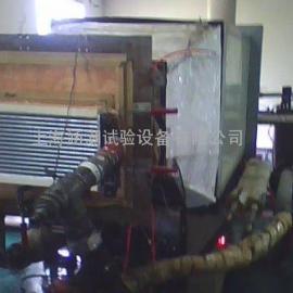 换热器风洞测试台厂家