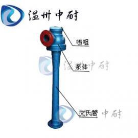 ZSB型蒸汽喷射器,水真空喷射泵