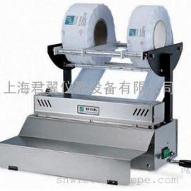 BTFJ500灭菌袋封口机