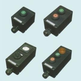 LA53防bao控zhi按钮盒